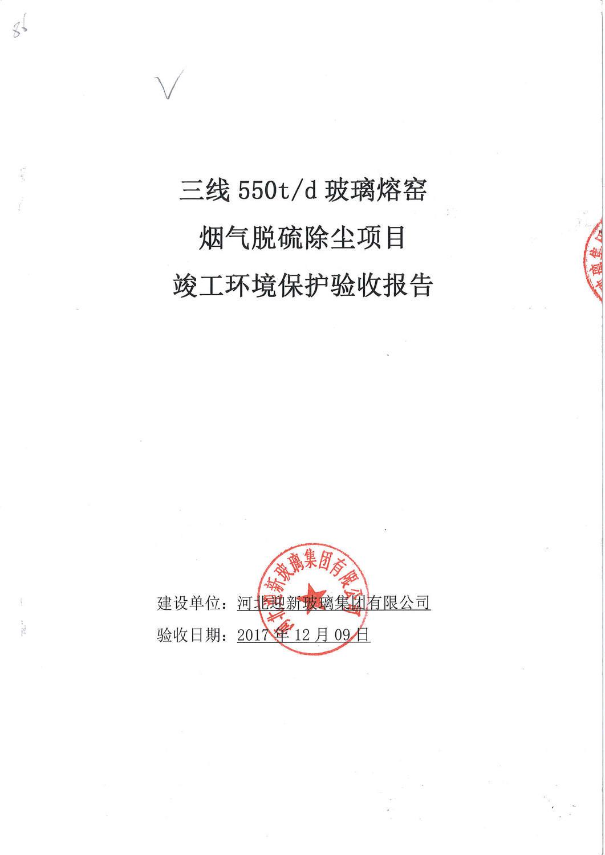 MX-2318UC_20171228_101423_001.jpg