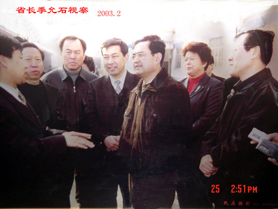 2003年2月25日,原河北省省長季允石到我公司蒞臨指導