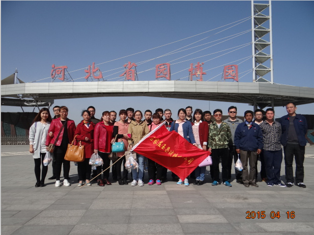 Introduction Of Shijiazhuang: The Organization Of Post Pacesetters' Tourism To Hebei